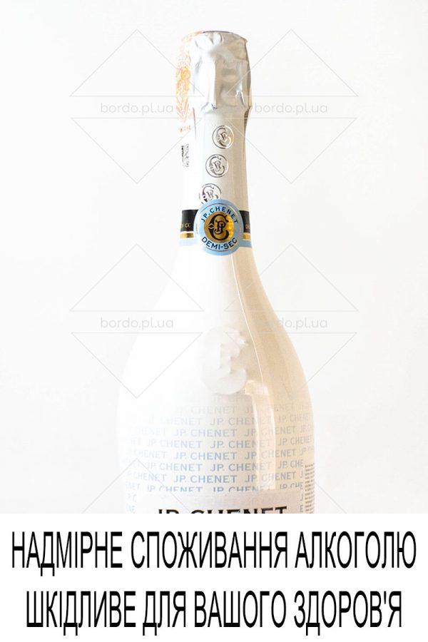 jp-chenet-ice-edition-white-001