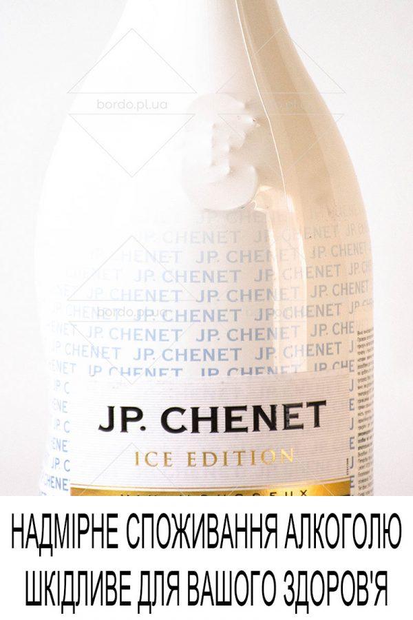 jp-chenet-ice-edition-white-0021