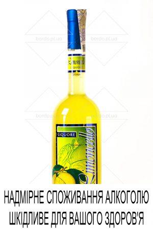liquore-limoncello-001