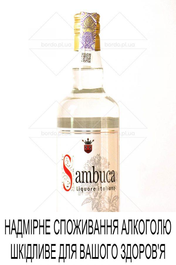 sambuca-001