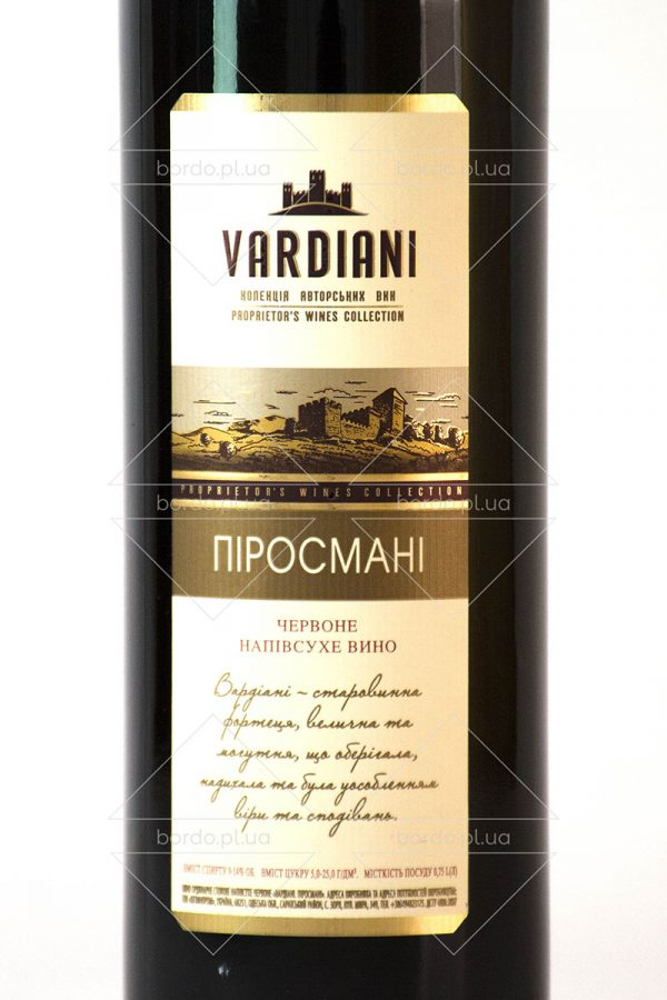 vardiani-pirosmani-002
