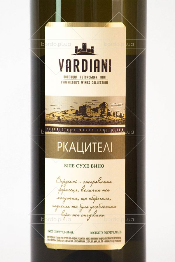 vardiani-rkaziteli-002