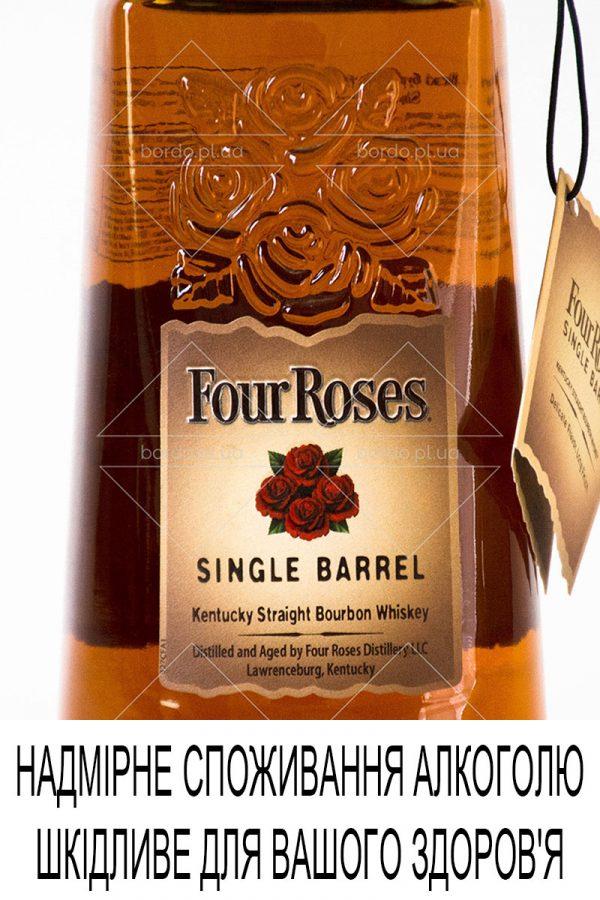 whikey-foor-roses-single-barrel-700-002
