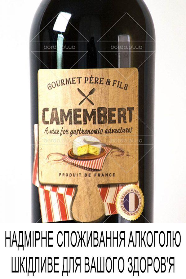 wine-camembert-2018-002