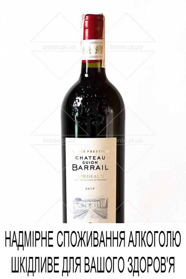 wine-chateau-guion-barrail-bordeaux-2019-001