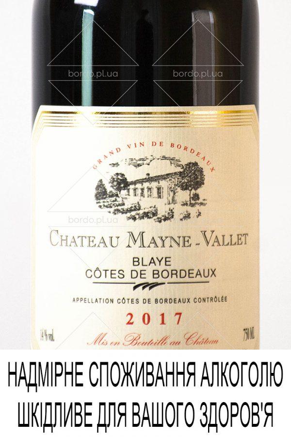 wine-chateau-mayne-vallet-2017-002