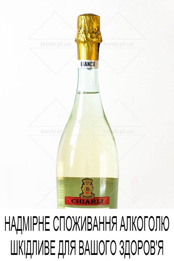 wine-chiarli-bianco-001