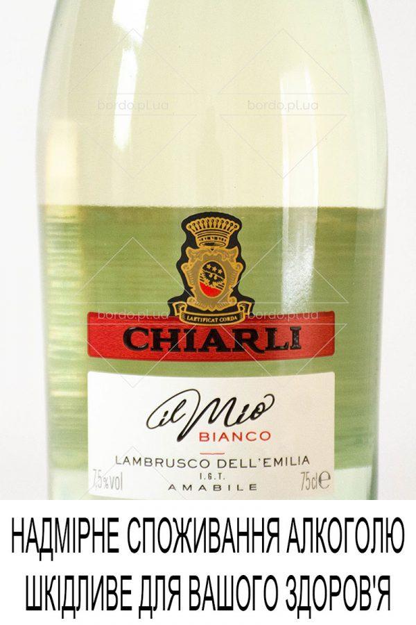 wine-chiarli-bianco-002