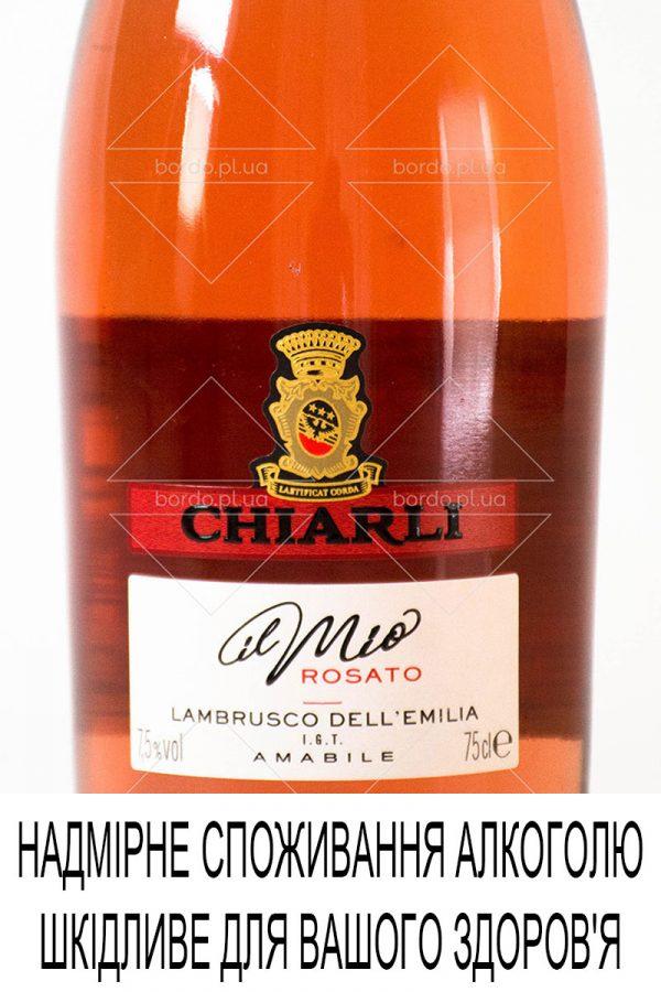 wine-chiarli-rosato-002