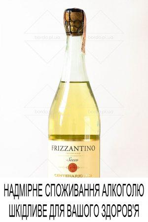 wine-frizzantino-secco-001