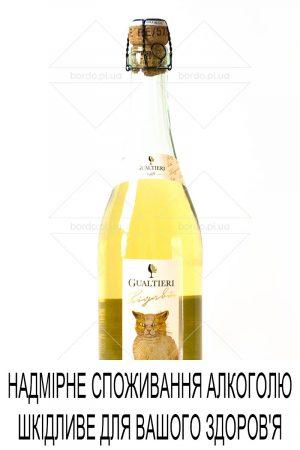 wine-gualtieri-001