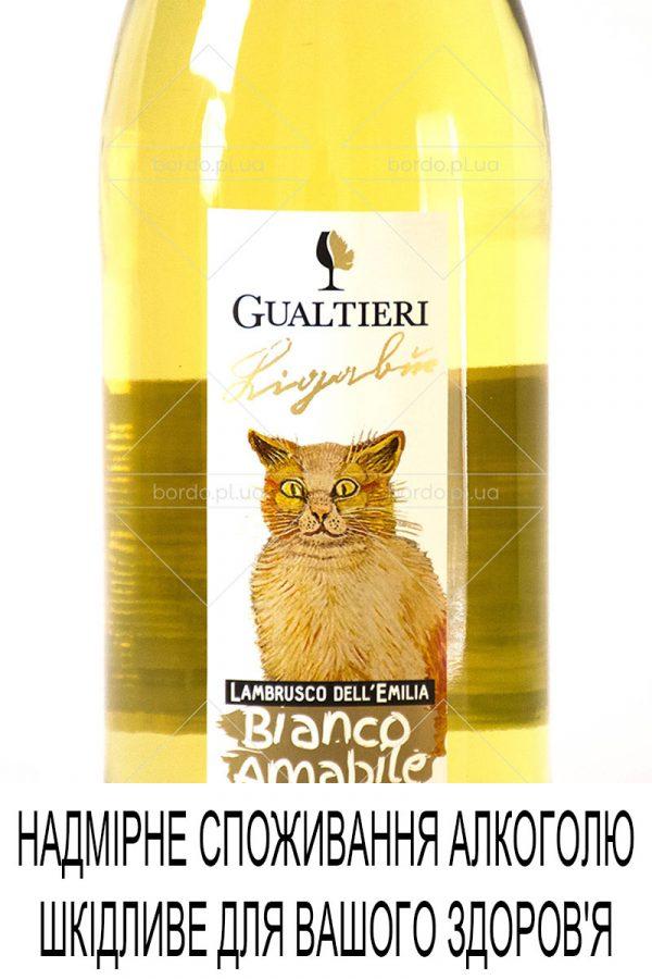 wine-gualtieri-002