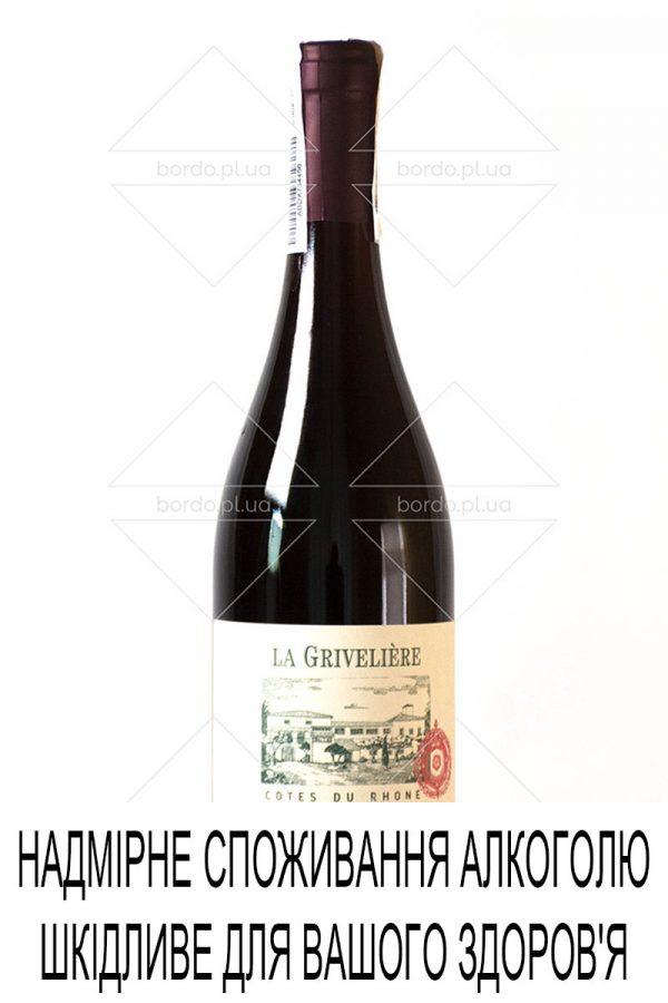 wine-la-griveliere-2018-001