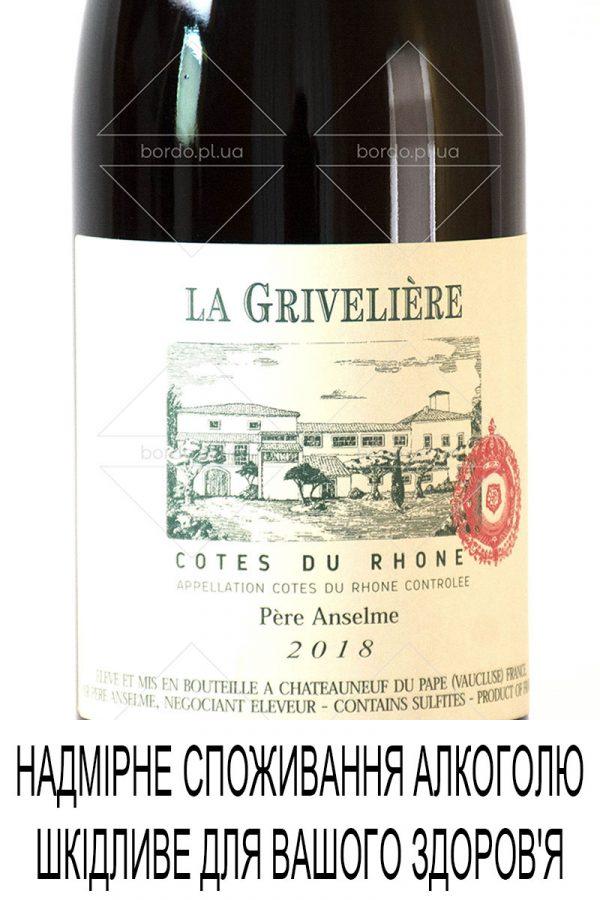 wine-la-griveliere-2018-002
