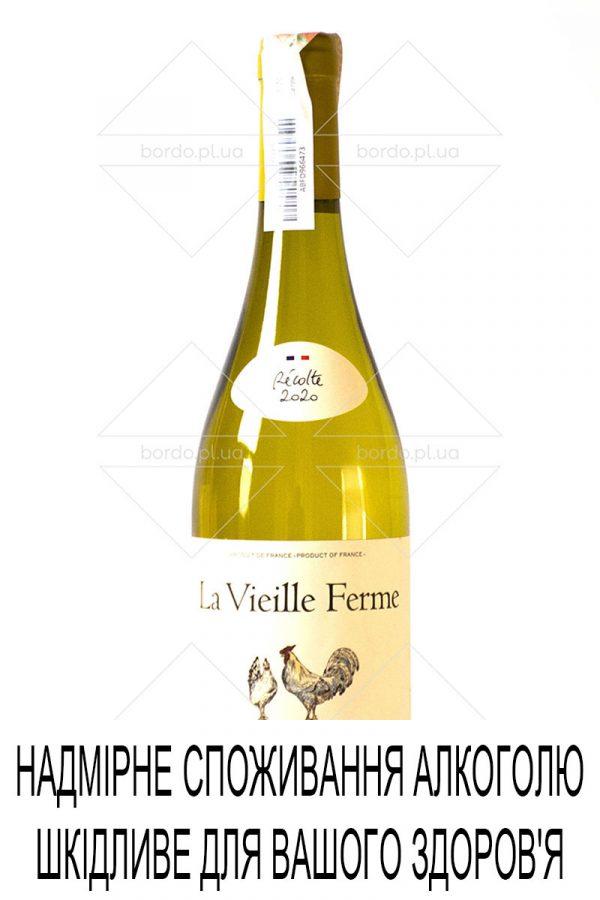 wine-la-vieille-ferme-001