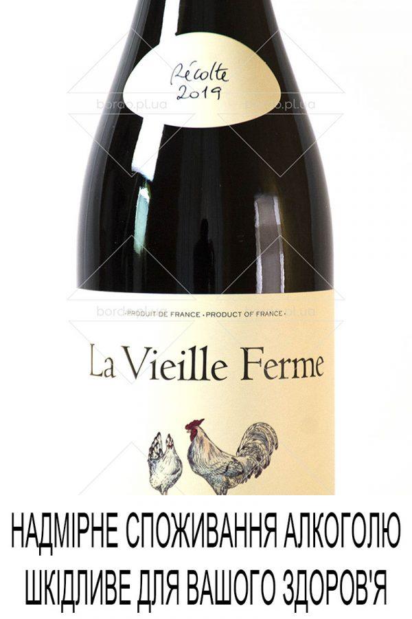 wine-la-vieille-ferme-2019-002