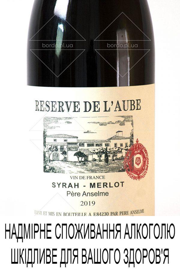 wine-reserve-de-laube-2019-002