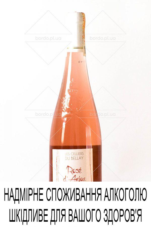 wine-rose-danjou-001