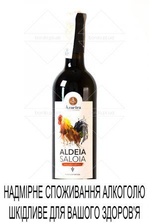 azueira-aldeia-saloia-001