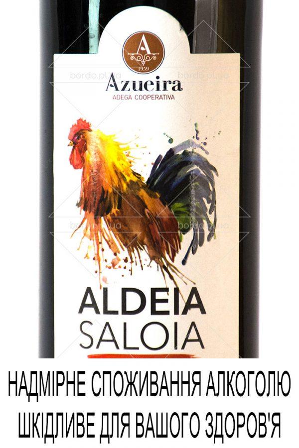 azueira-aldeia-saloia-002