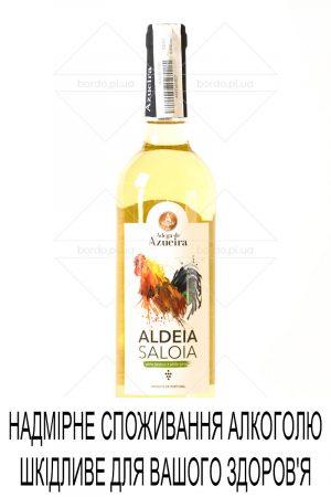 azueira-aldeia-saloia-white-001