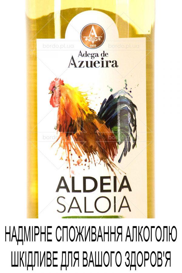 azueira-aldeia-saloia-white-002