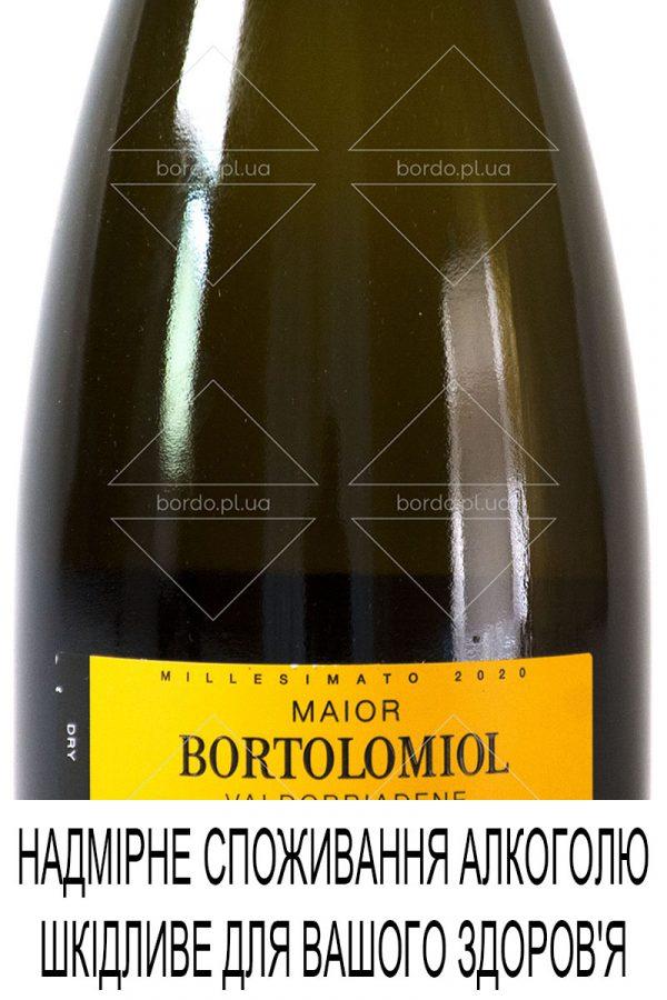 Вино ігристе Bortolomiol Maior Prosecco DOCG