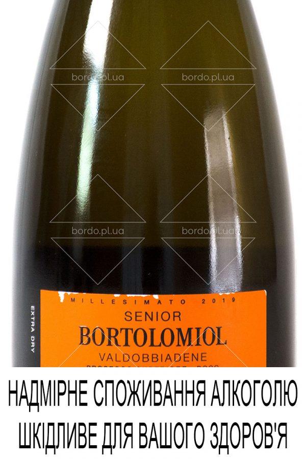 Вино ігристе Bortolomiol Senior Prosecco DOCG
