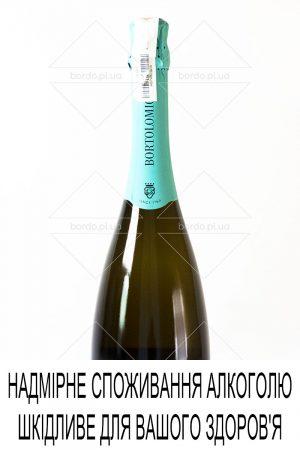 Вино ігристе Bortolomiol Suavis Prosecco DOCG 0,75 л