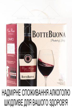 Вино BottaBuona