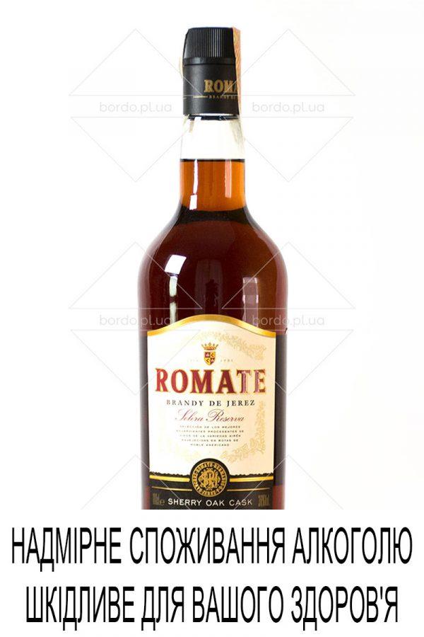 brandy-romate-1000-001