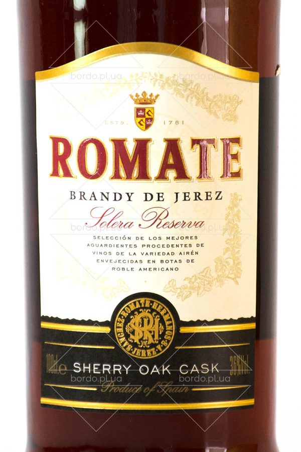brandy-romate-1000-002