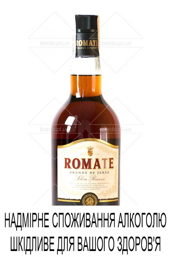 brandy-romate-700-001