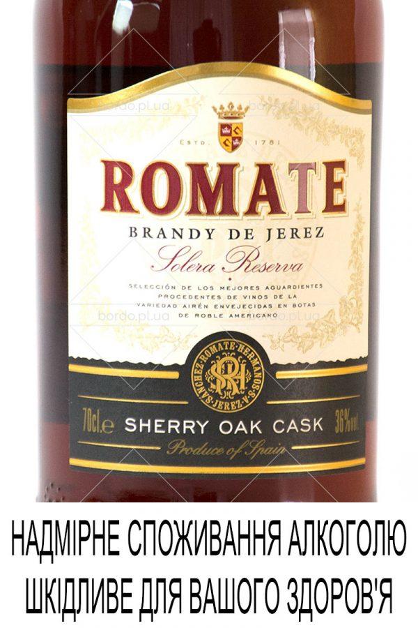 brandy-romate-700-002