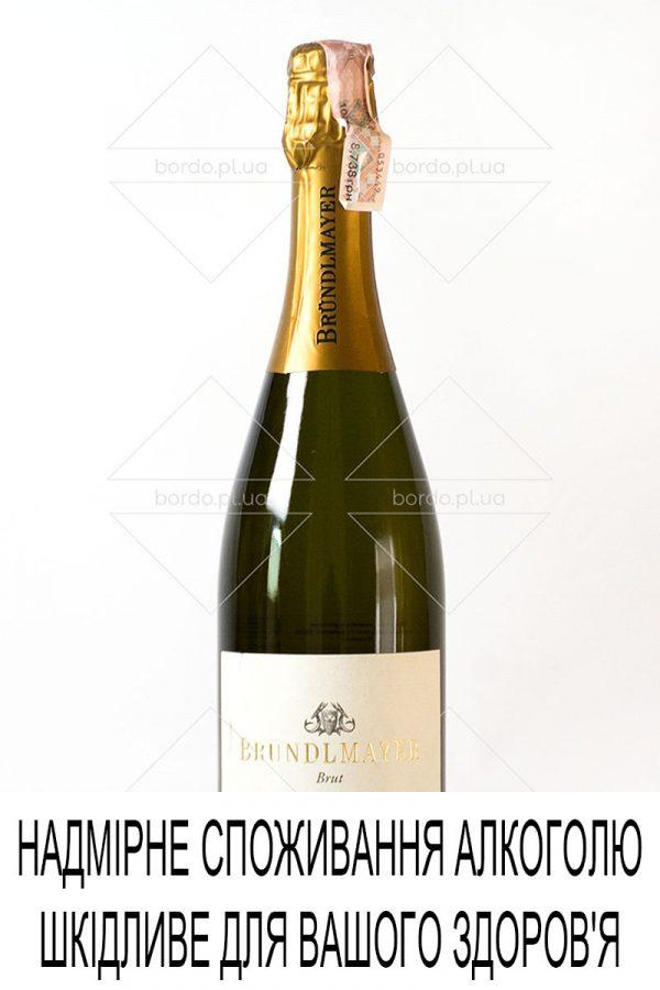 Вино ігристе Brundlmayer Brut 0,75 л