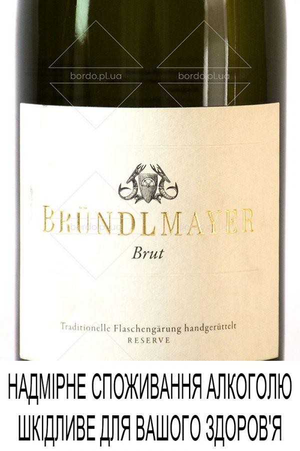 Вино ігристе Brundlmayer Brut