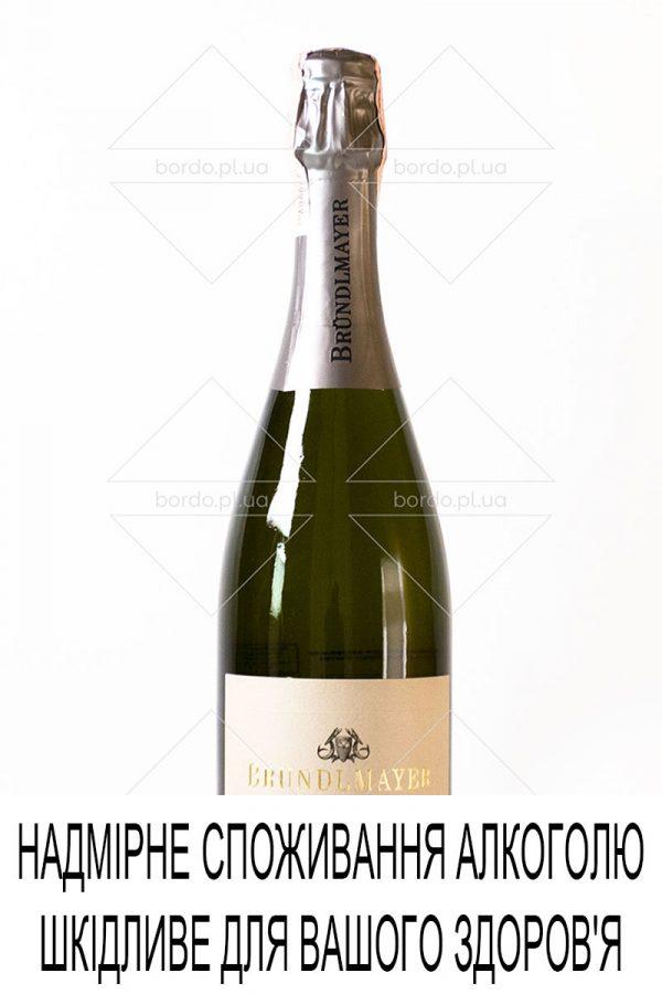 Вино ігристе Brundlmayer Extra Brut