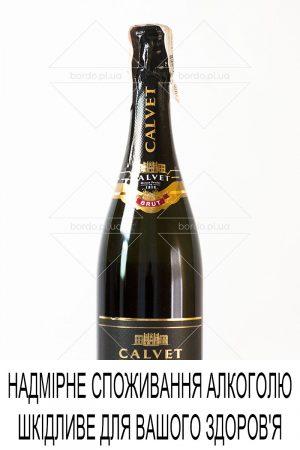 Вино ігристе Calvet Cremant de Bordeaux Brun