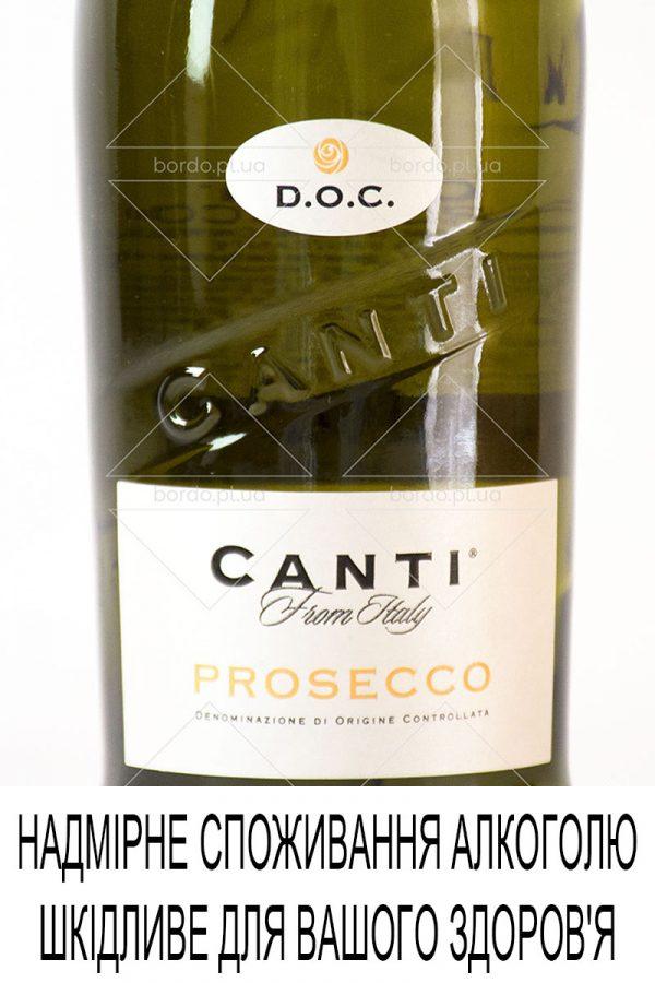 Вино Canti Prosecco DOC 2019 0,75 л