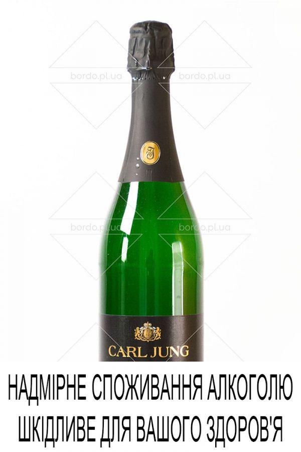 Вино безалкогольне ігристе Carl Jung Mousseux 0,75 л