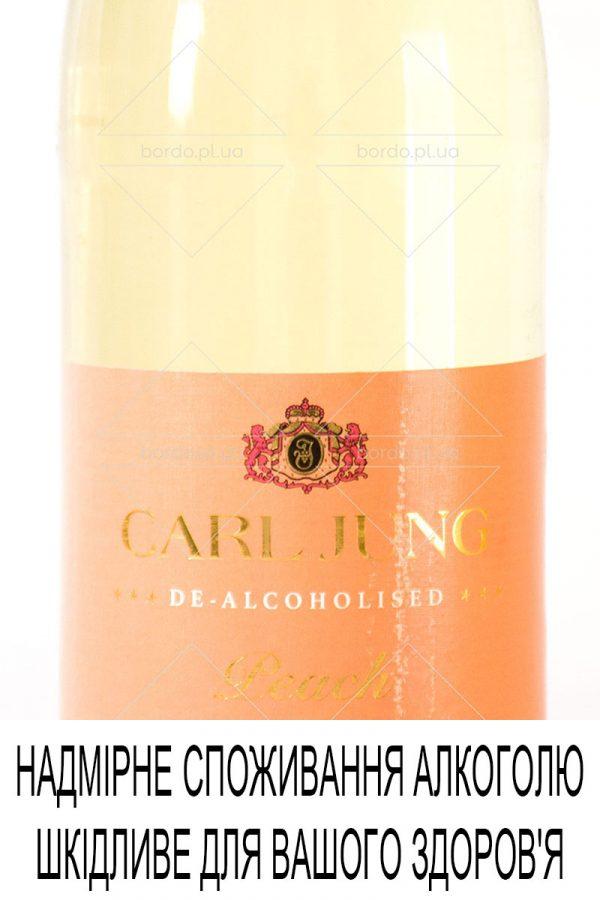 Вино безалкогольне ігристе Carl Jung Peach 0,75 л