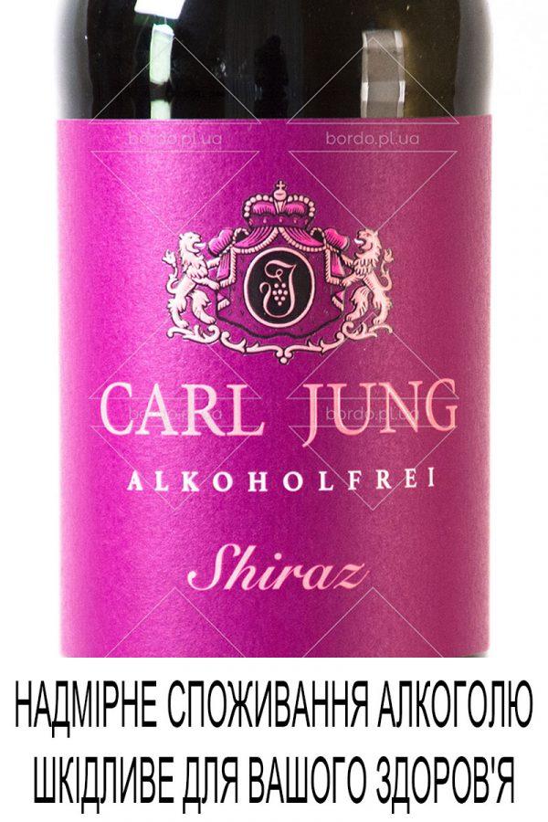 Вино безалкогольне Carl Jung Shiraz 0,75 л