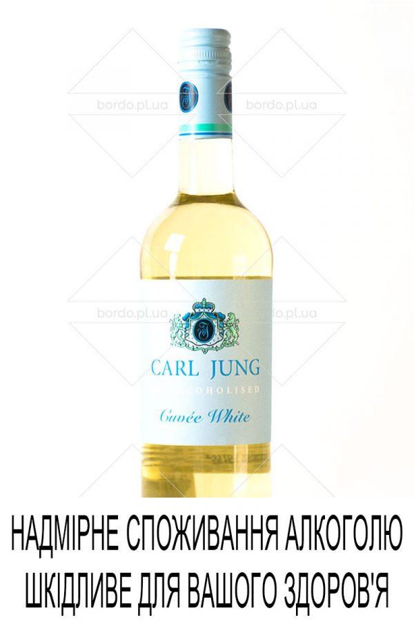 Вино безалкогольне Carl Jung Cuvee White 0,75 л