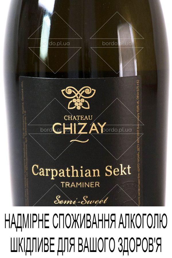 chizay-carpathian-sekt-traminer-002