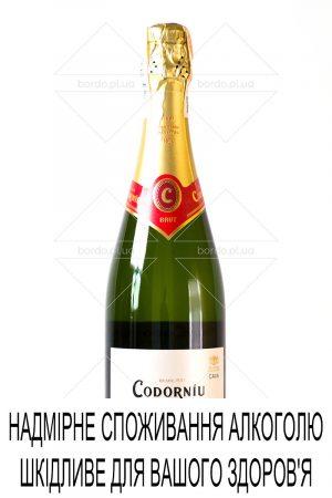 Вино ігристе Codorniu Clasico Brut 0,75 л