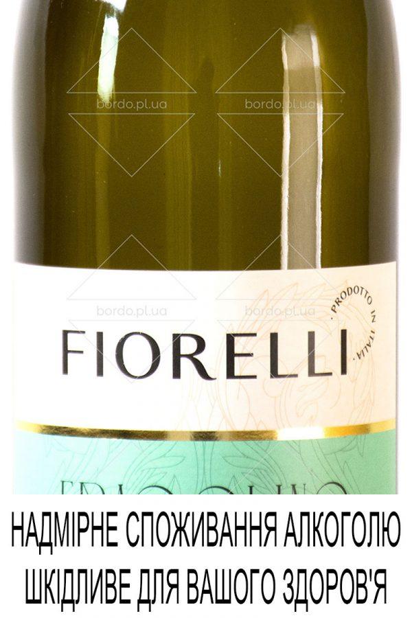 Вино безалкогольне ігристе Fiorelli Fragolino Bianco 0,75 л