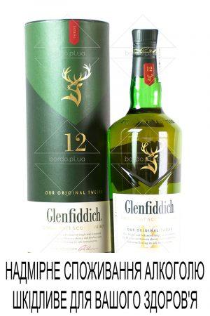 Віскі Glenfiddich 12 years 1 л в коробці