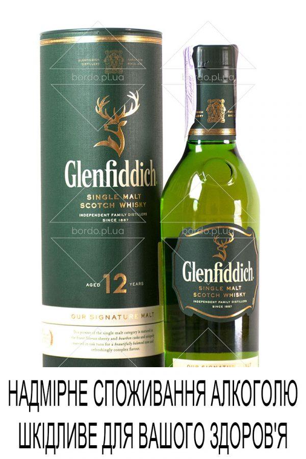 Віскі Glenfiddich 12 years 0,5 л в коробці