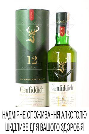 Віскі Glenfiddich 12 years 0,7 л в коробці