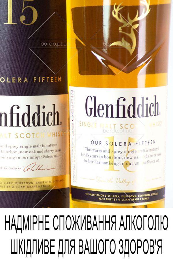 Віскі Glenfiddich 15 years 0,7 л в коробці